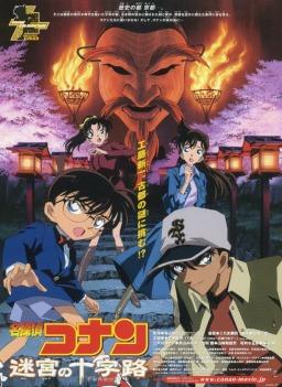 [Thư viện - Download]Anime Music Album - Page 4 Movie7